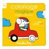 Cahier de coloriage magique - Les popipop